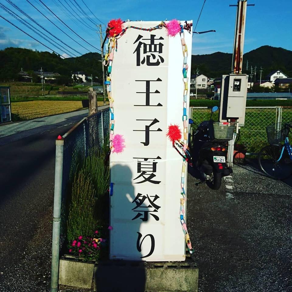 f:id:hamada-gota:20180821180216j:plain
