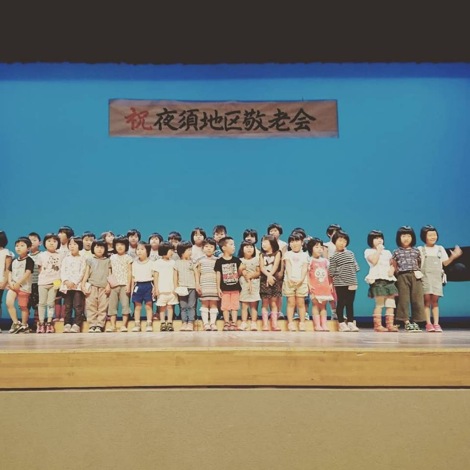 f:id:hamada-gota:20180930114905j:plain