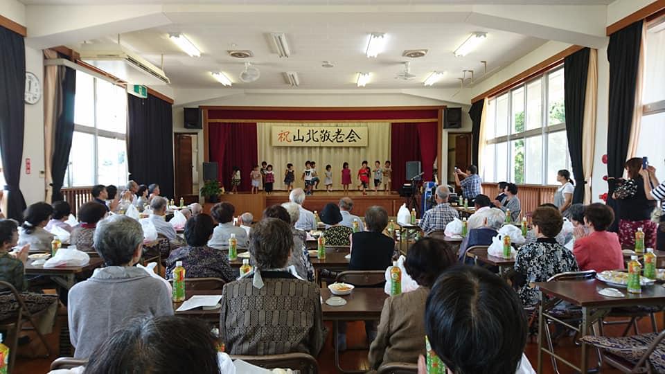 f:id:hamada-gota:20180930115134j:plain