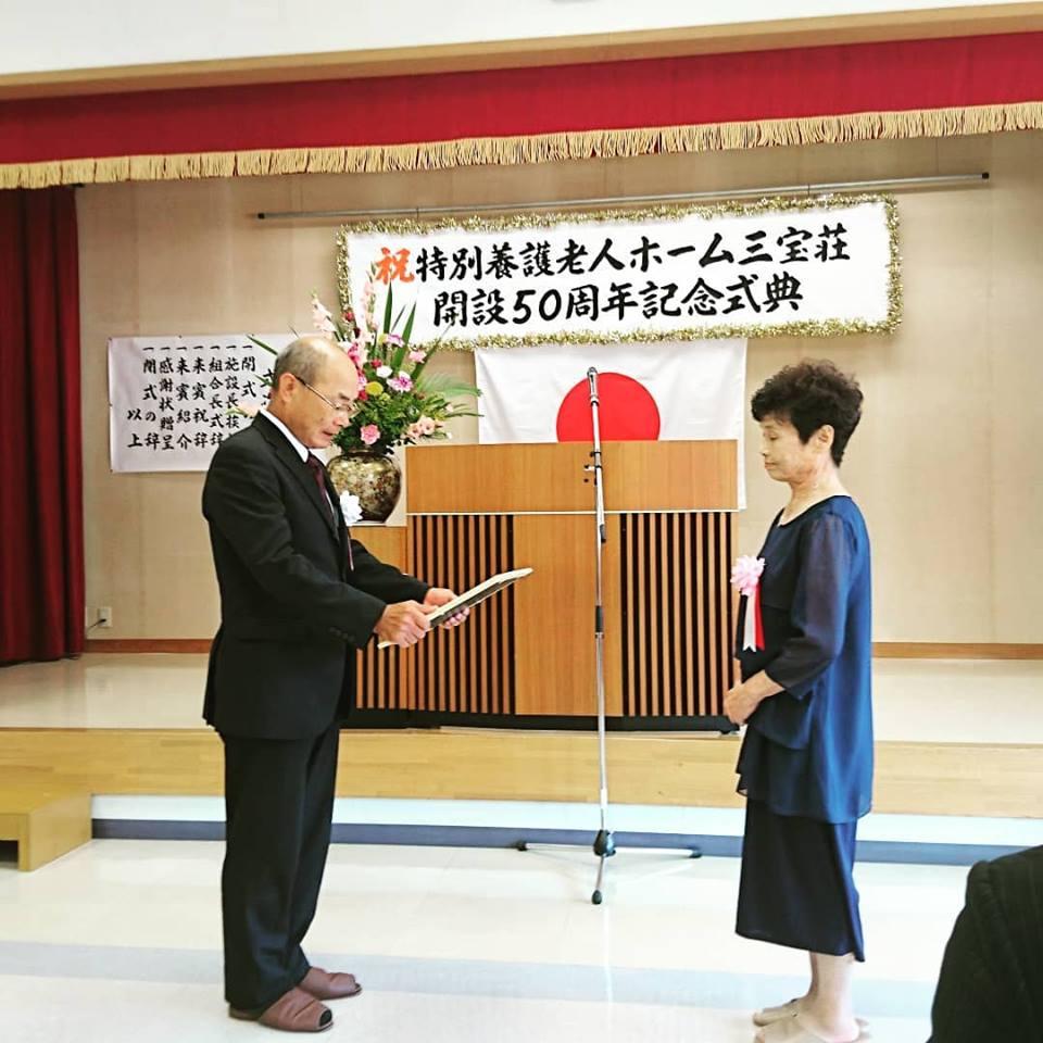 f:id:hamada-gota:20180930115226j:plain