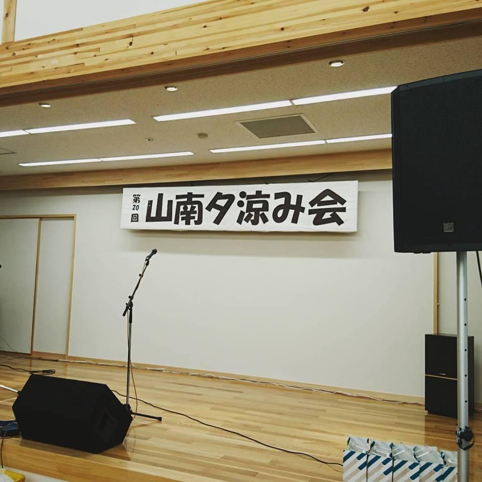f:id:hamada-gota:20180930115453j:plain