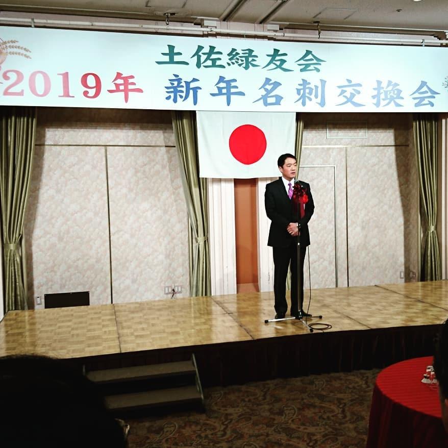 f:id:hamada-gota:20190112124800j:plain
