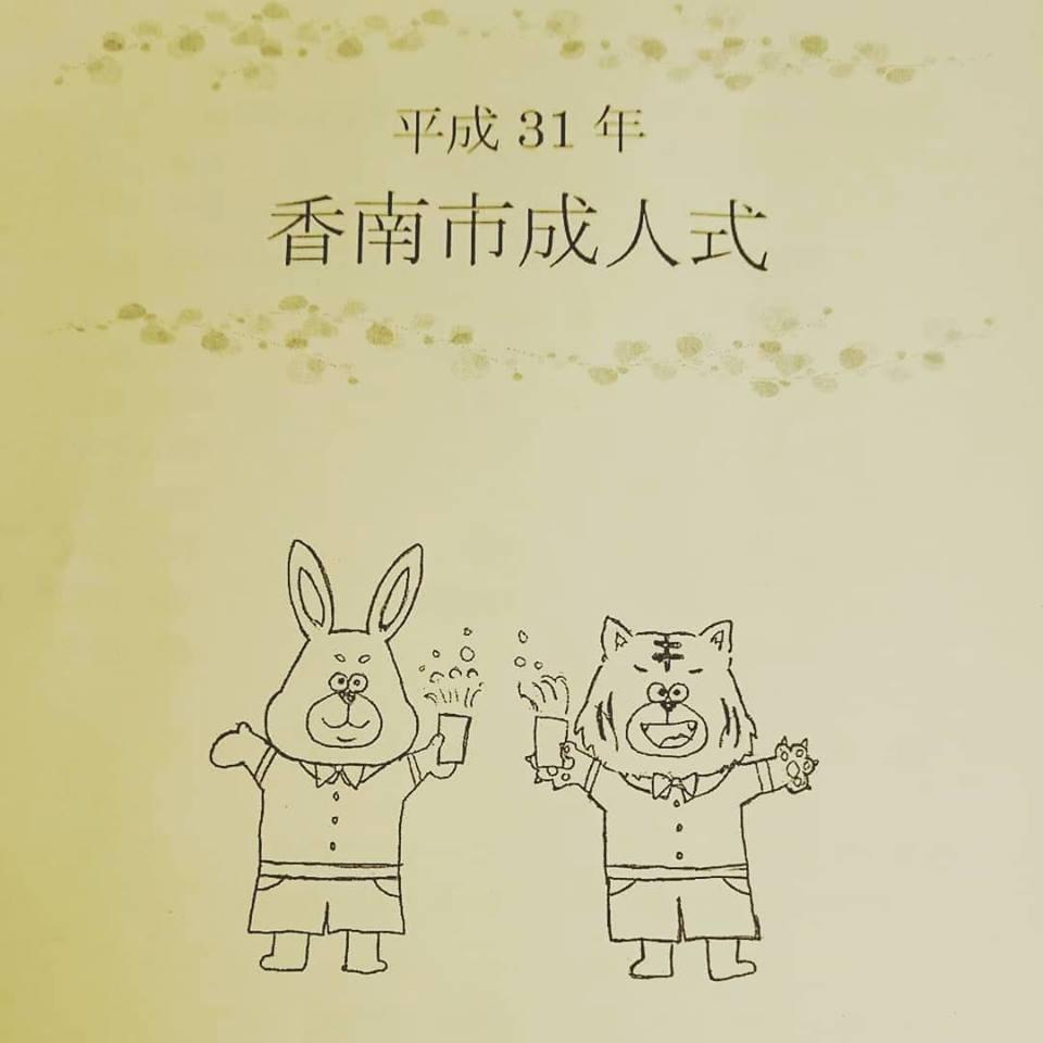 f:id:hamada-gota:20190112125008j:plain