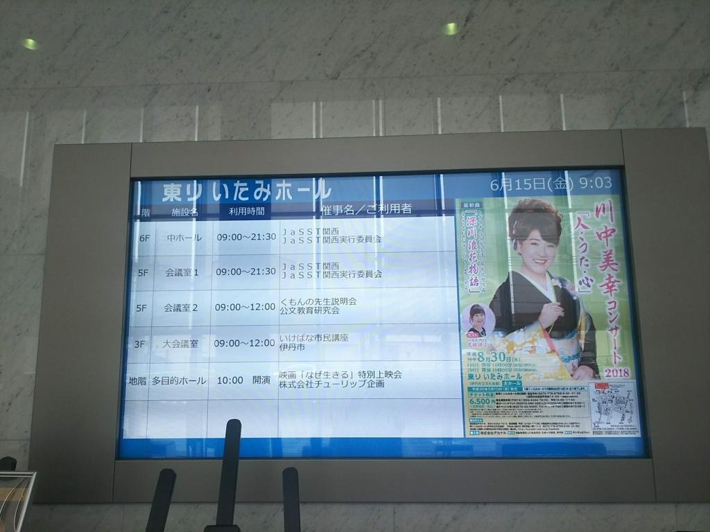 f:id:hamada-ryoh:20180616220853j:plain