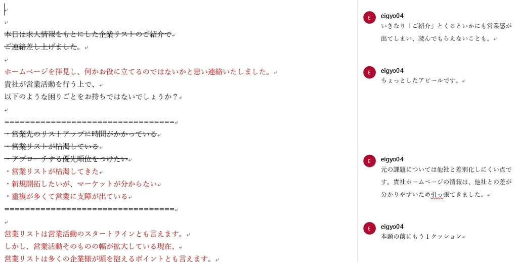 f:id:hamada7315:20181112152536j:plain