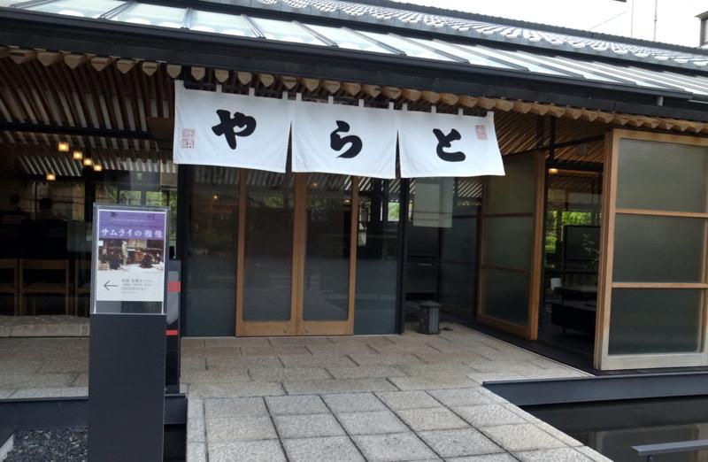 虎屋 京都ギャラリー2