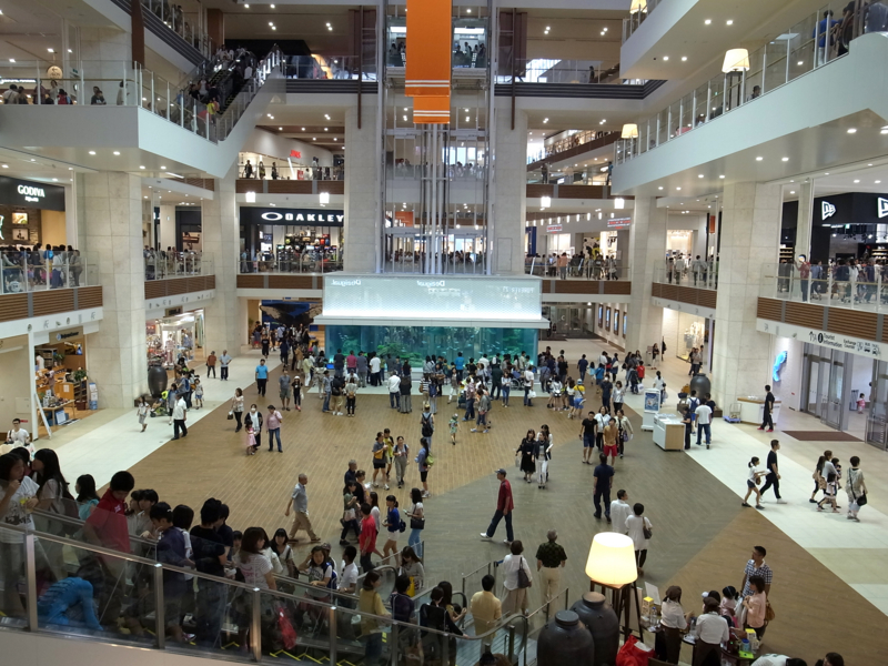 イオンモール沖縄 ライカムグランドスクエア2