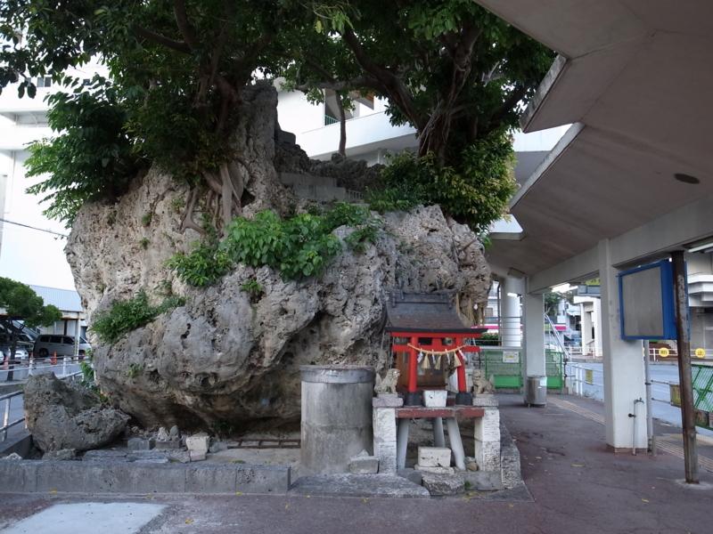 仲島の大石2
