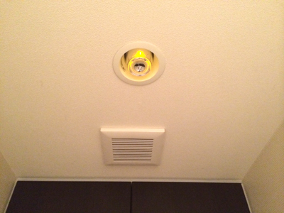 ソニー LED電球スピーカー 照明再弱状態