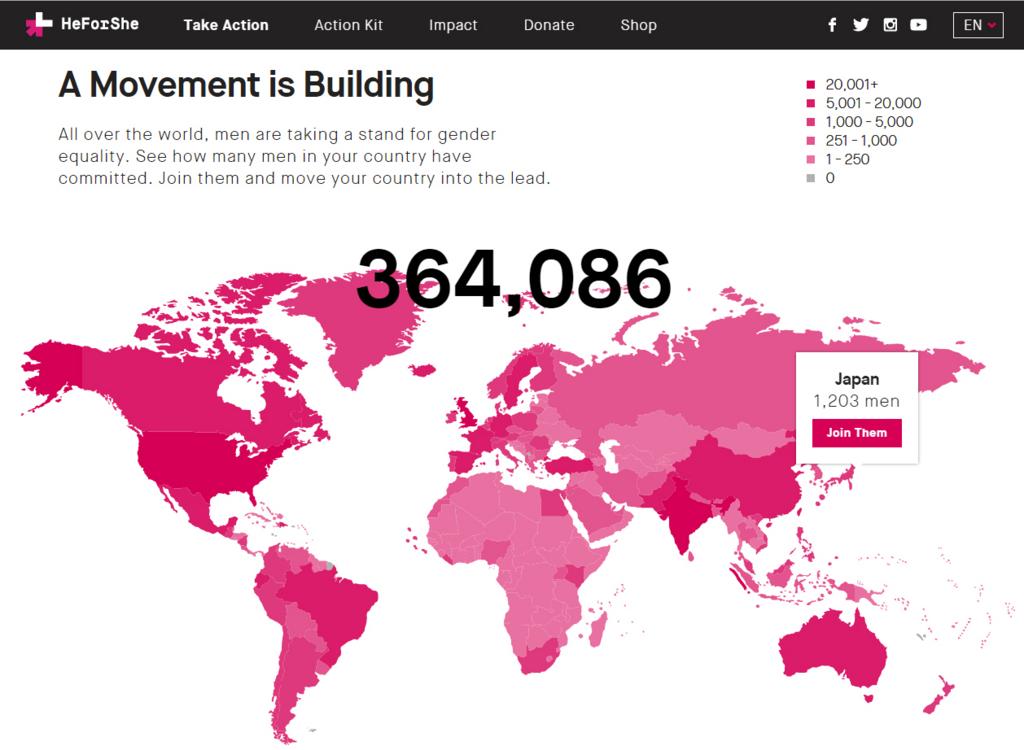 HeForShe地図