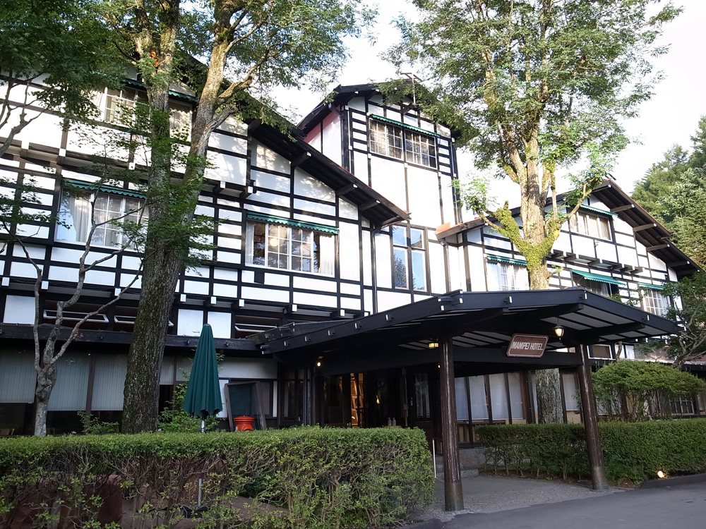 ジョン・レノンの愛した軽井沢万平ホテル