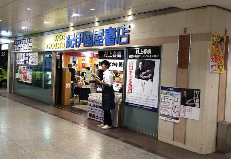 f:id:hamada_ichi:20150911152056j:plain