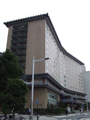 東京ヒルトンホテル