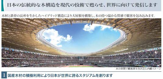 f:id:hamada_ichi:20151214154415j:plain