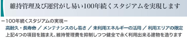 f:id:hamada_ichi:20151216161556j:plain