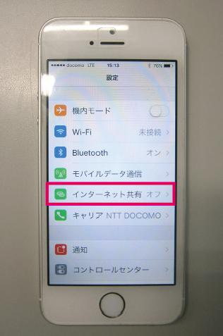 アイフォンを使ったデザリング2