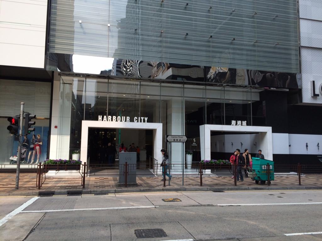 HSBCオーシャンフロント支店1