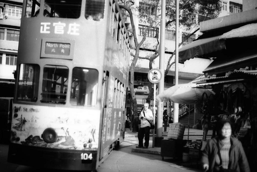 春秋街 トラム2