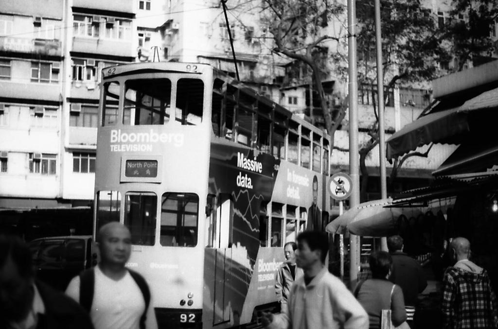 春秋街 トラム3