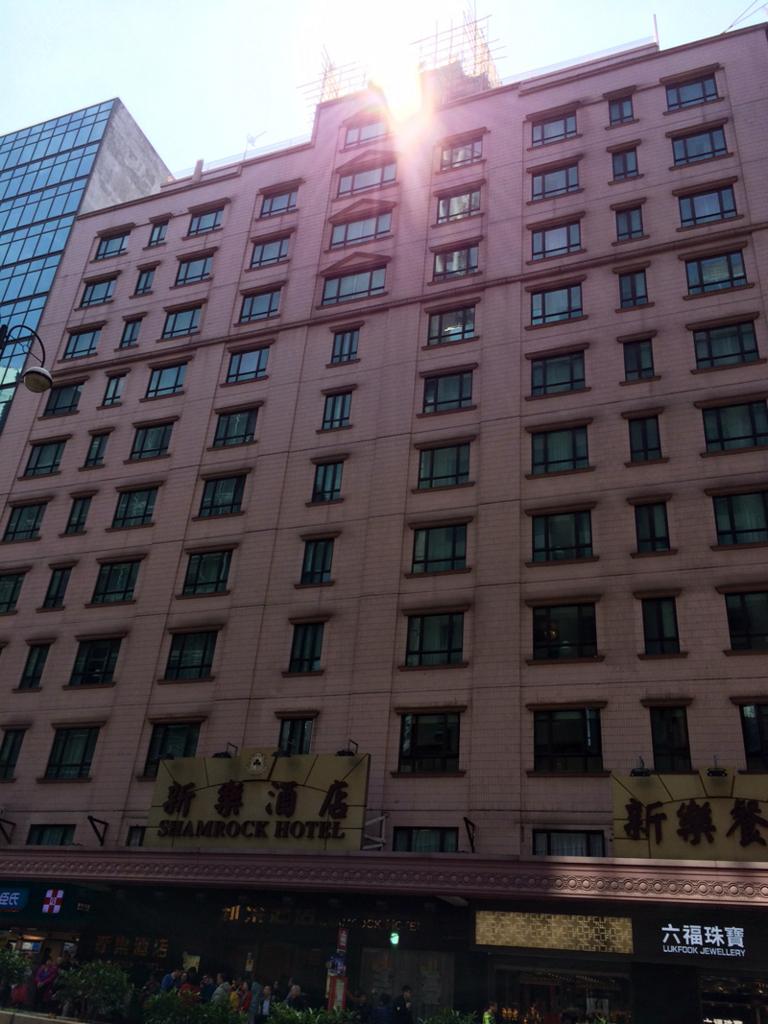 香港 シャムロックホテル