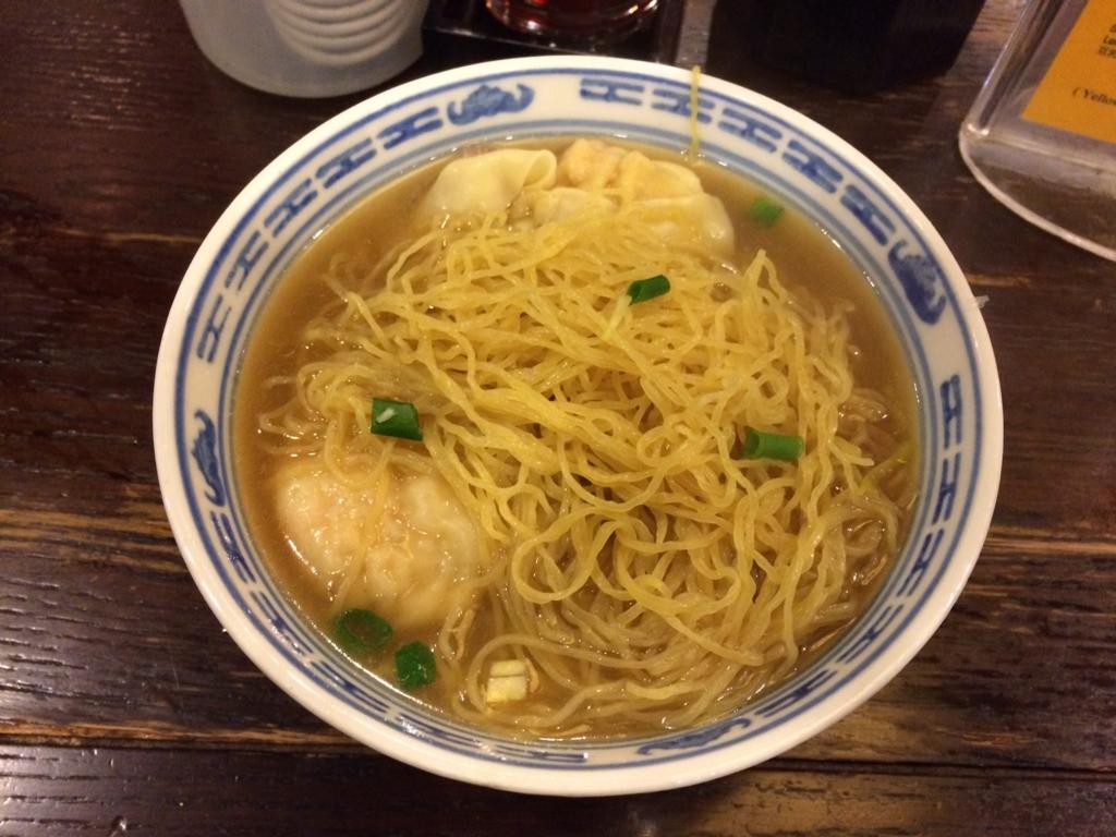 沾仔記(ティム・チャイ・キー)ワンタン麺1