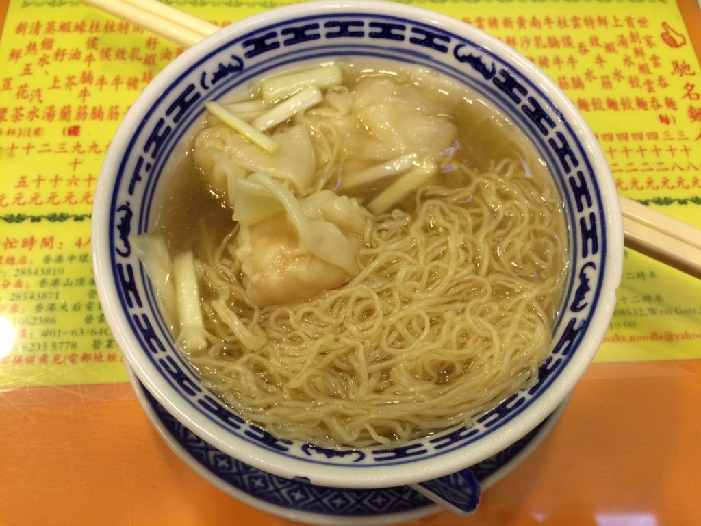 麥奀雲吞面世家(マッガン・ワンタンミン・サイガー)ワンタン麺2