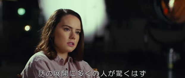 スター・ウォーズ「最後のジェダイ」出演者コメント1