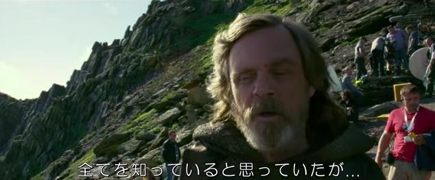 スター・ウォーズ「最後のジェダイ」出演者コメント3