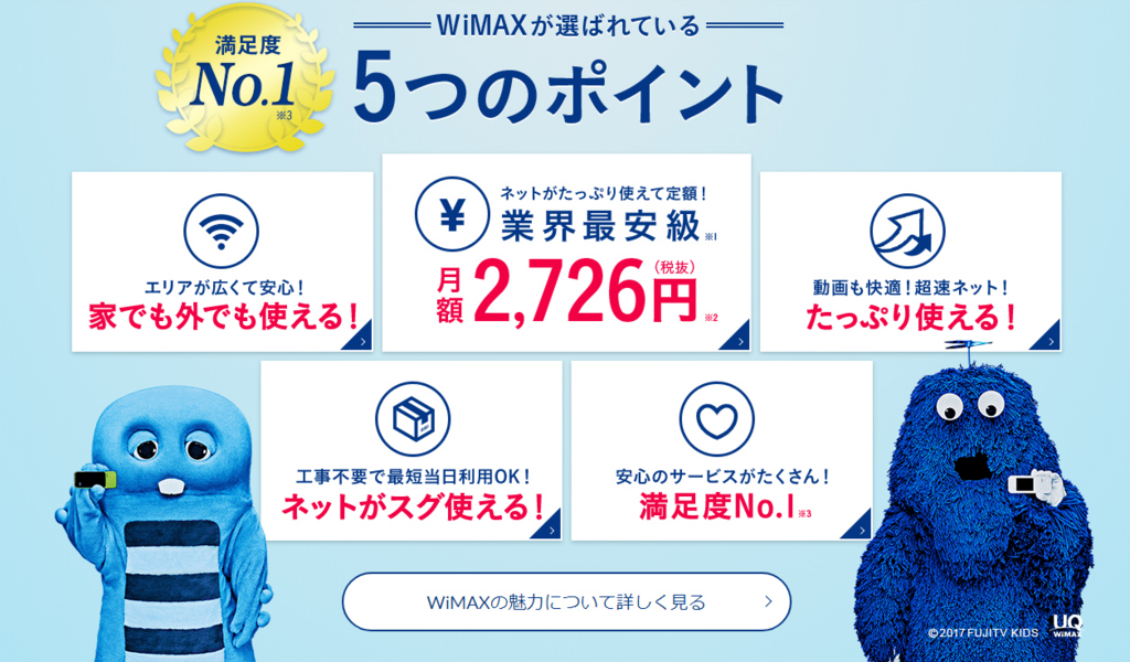 Broad Wimax1