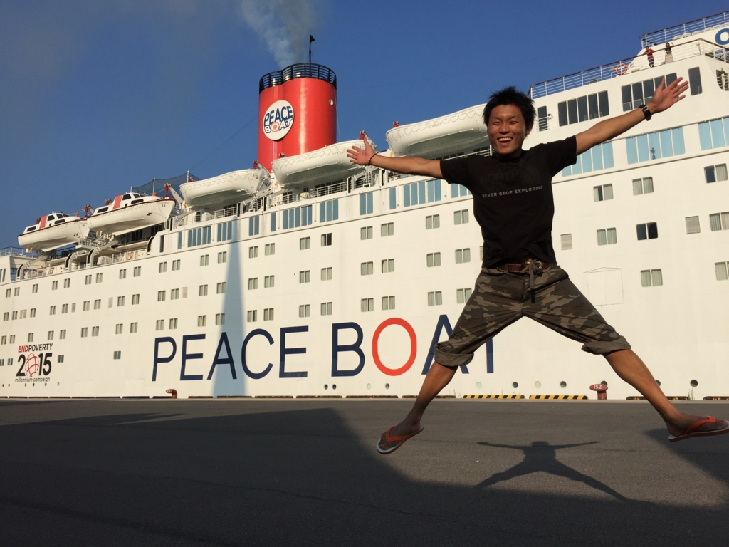f:id:hamada_peacewalker:20161209101314j:plain
