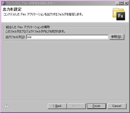 f:id:hamadakoichi:20090610012017j:image