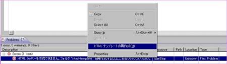 f:id:hamadakoichi:20090610012020j:image