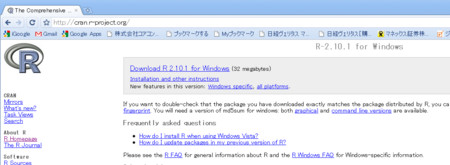 f:id:hamadakoichi:20100103171515j:image