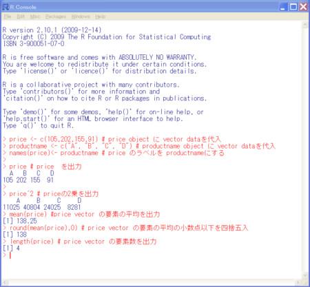 f:id:hamadakoichi:20100119011510j:image