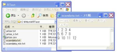 f:id:hamadakoichi:20100127061948j:image
