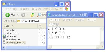 f:id:hamadakoichi:20100127063209j:image