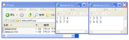 f:id:hamadakoichi:20100127070812j:image