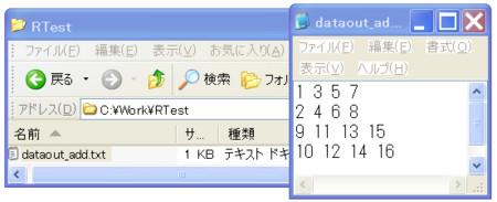 f:id:hamadakoichi:20100127072108j:image