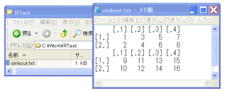 f:id:hamadakoichi:20100127072109j:image