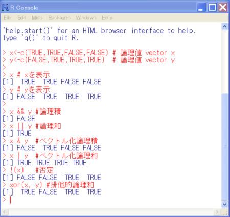 f:id:hamadakoichi:20100217042344j:image