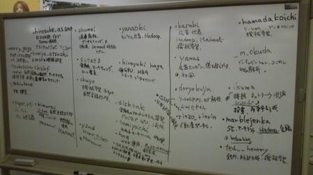 f:id:hamadakoichi:20101114213633j:image