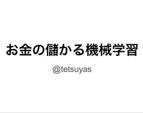 f:id:hamadakoichi:20140726231120p:image:h350
