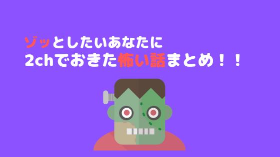 f:id:hamahama0918:20190531142111p:plain