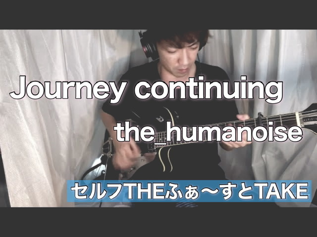 Journey continuing
