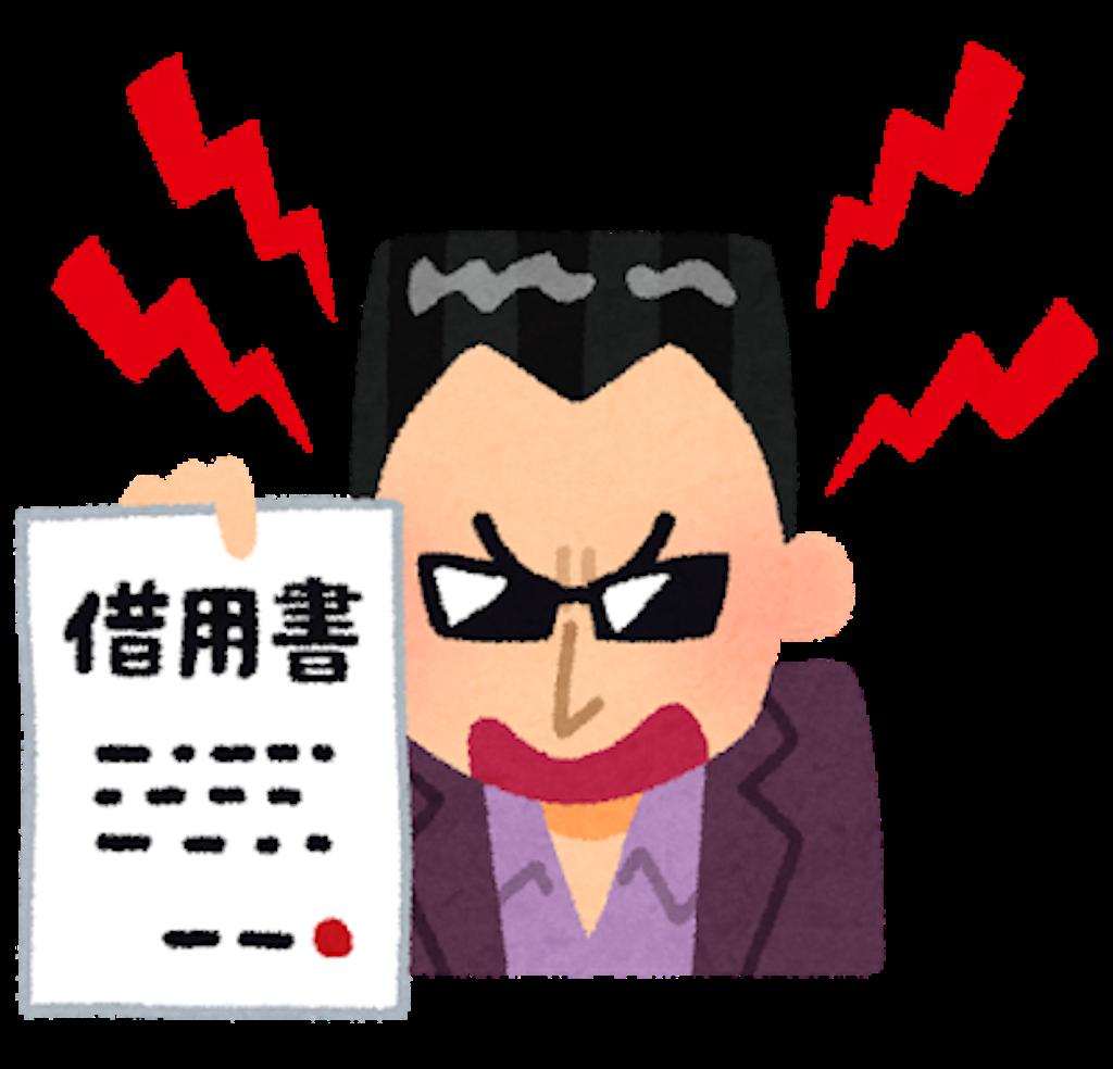 f:id:hamahiro881477:20190418205150p:image