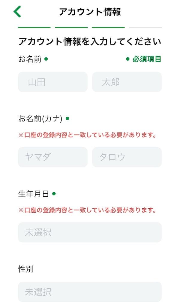 f:id:hamahiro881477:20190512154551j:image