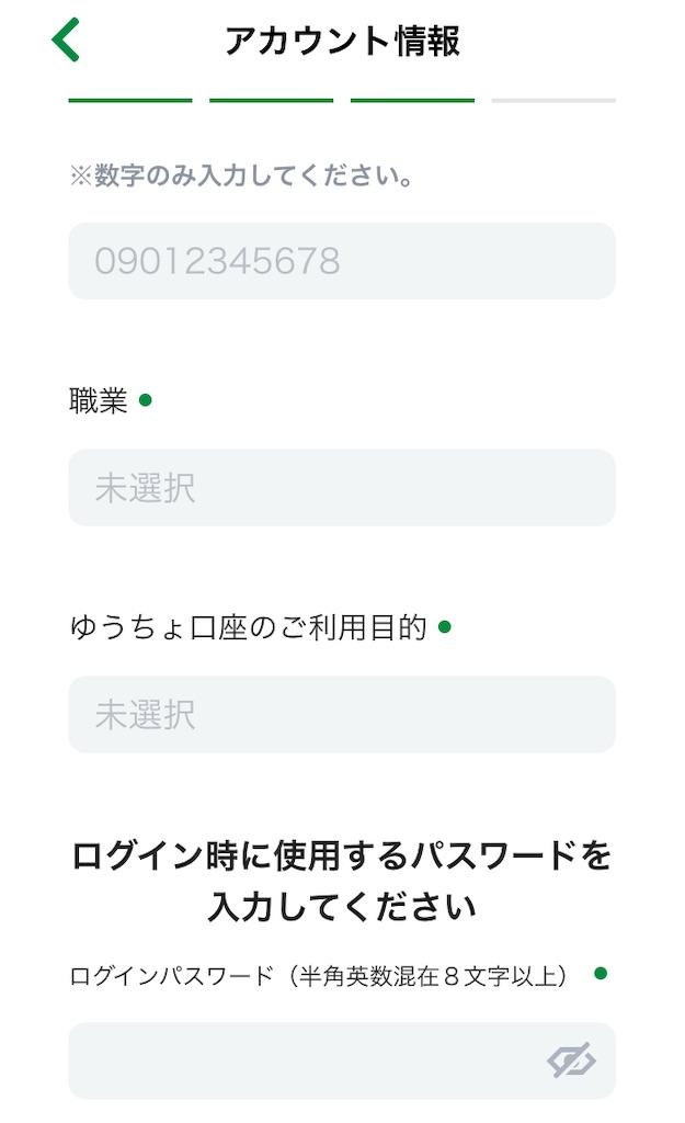 f:id:hamahiro881477:20190512154556j:image