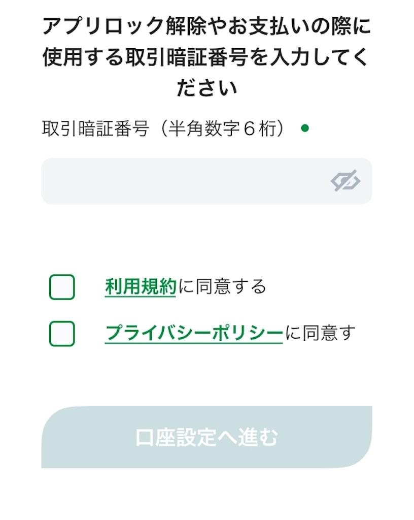 f:id:hamahiro881477:20190512154612j:image
