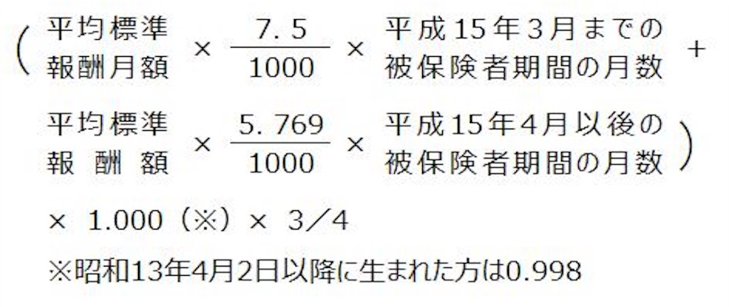 f:id:hamahiro881477:20190703201130j:image