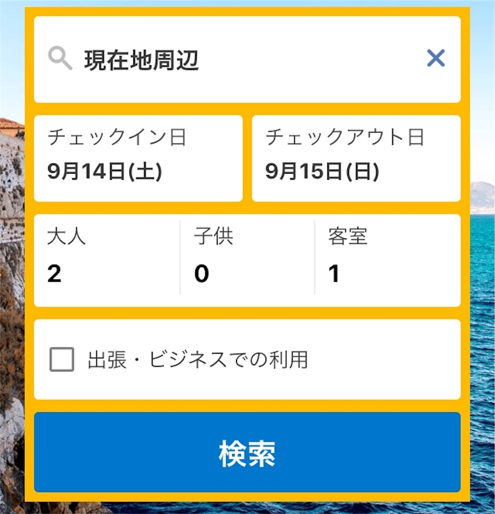 f:id:hamahiro881477:20190914100624j:image